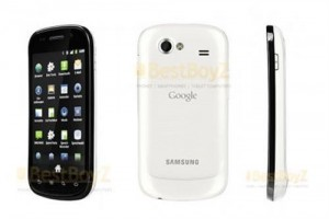 BLOG: White Nexus S is comming!